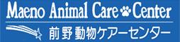 前野動物ケアーセンター求人サイト